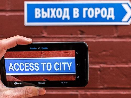 google translate app travel spinnaker resorts