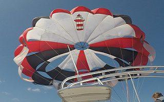 Hilton Head Parasailing
